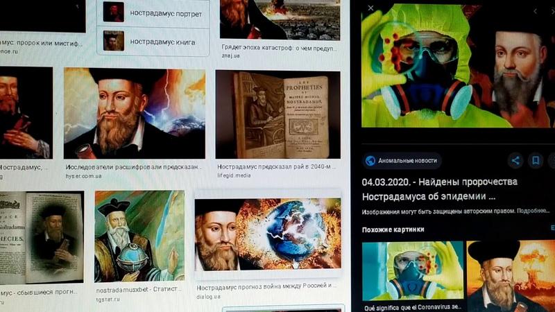 Русский грядущий царь И Х коронавирус Путь спасения Лекарство