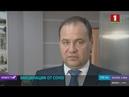 Головченко рассказал о своём самочувствии после введения вакцины от COVID-19