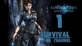 Resident Evil: Revelations Прохождение На Русском #1 — НА ПАЛУБЕ КОРАБЛЯ