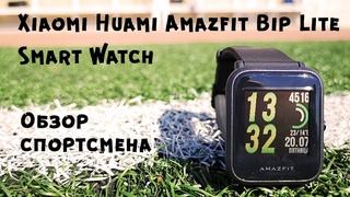 30 фактов об Xiaomi Huami Amazfit Bip II Убийца Mi band 3