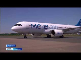 Развитие авиастроительной отрасли в регионе набирает обороты