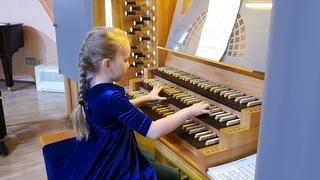 Отчетный концерт органистов Алые паруса