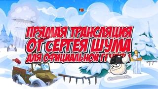 РАУНД 3 / ТУРНИР НА ПАДШИЙ ПИРОМАНТ   НИКИТА САВЕЛЬЕВ