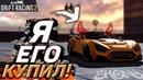 Я КУПИЛ FLANKER!! САМАЯ ЛУЧШАЯ ТАЧКА В ИГРЕ! [CarX Drift Racing 2]