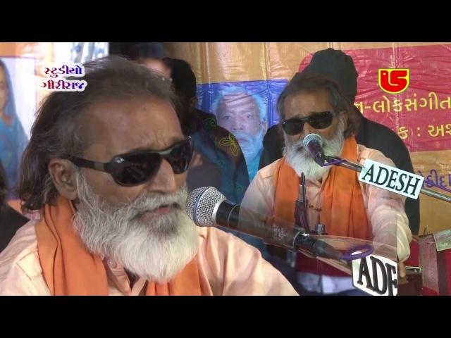 02-LAXMAN BAROT-PARAKHDI (PALANPUR) LIVE SANTWANI-GS HD_DVD- FULL HD VIDEO