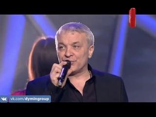 """Александр Дюмин - """"Отпусти меня"""""""