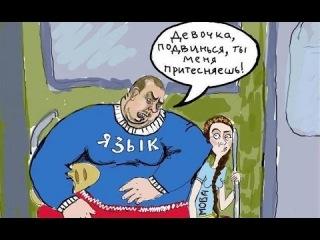 Как уничтожали украинский язык. Хроника запретов за 400 лет