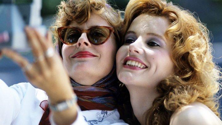 Тельма и Луиза 1991 драма, комедия