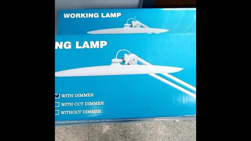 Бестеневая лампа