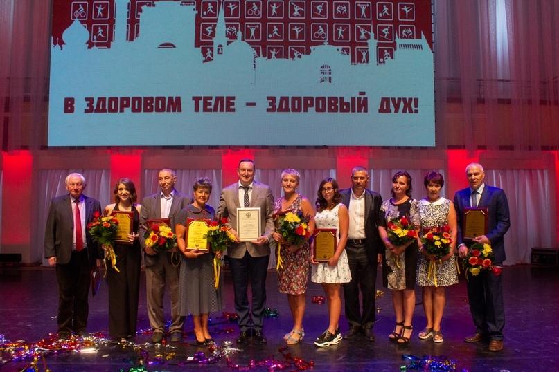 Елене Лазуткиной вручена премия «Доблесть»!