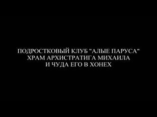 Белая роза Александра Шмореля.  Клуб Алые паруса