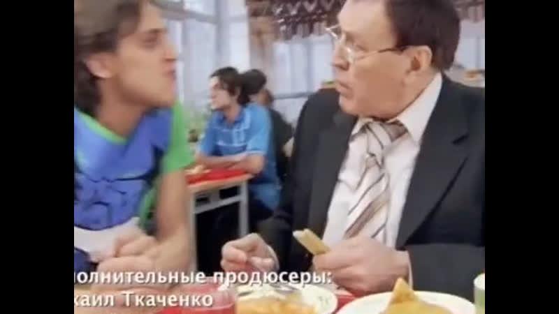 СТИПЕНДИЯ