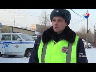 «Закладку в пятку, а сам в салон авто…»: Сотрудники ДПС задержали двух жителей Златоуста с наркотиками в секретном месте.