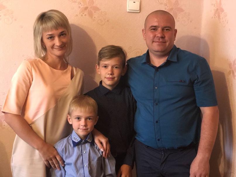 Семья Батрединовых