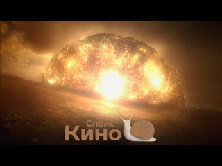 Последние дни динозавров 2010 Великобр Канада документальный доисторический мир смотреть фильм/кино/трейлер онлайн КиноСпайс HD