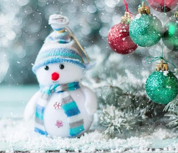 Дорогие читатели! Наступает (а где-то уже наступил) Новый год. Пусть он принесет вам только положительные эмоции, счастье и радость. Пусть эта сказочная ночь подарит Вам энергию, вдохновение и