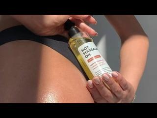 HOT MASSAGE OIL против целлюлита