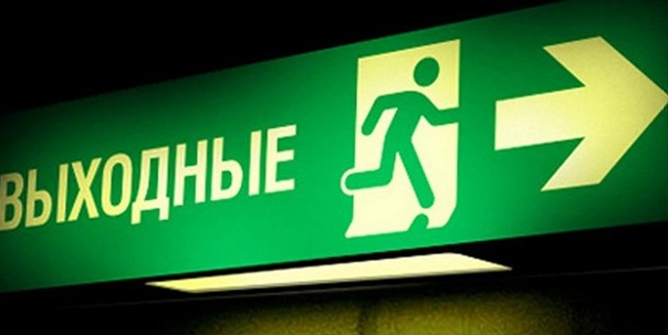 Путин поддержал идею объявить нерабочими дни с 30 ...