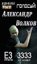 Фотоальбом Алексея Пшеничникова
