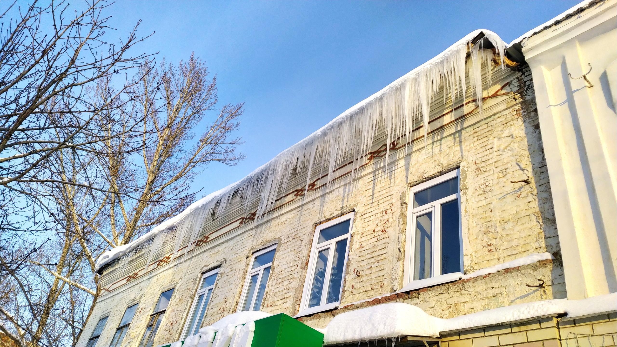 Региональное управление МЧС предупреждает: будьте осторожны, в период предстоящего потепления могут образовываться сосульки