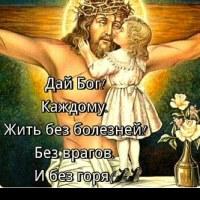 Лариса Карацева