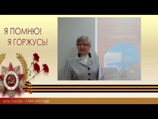 Ольга Берггольц   «Я говорю с тобой под свист снарядов».  Читает Чернышева Галина Зиновьевна.