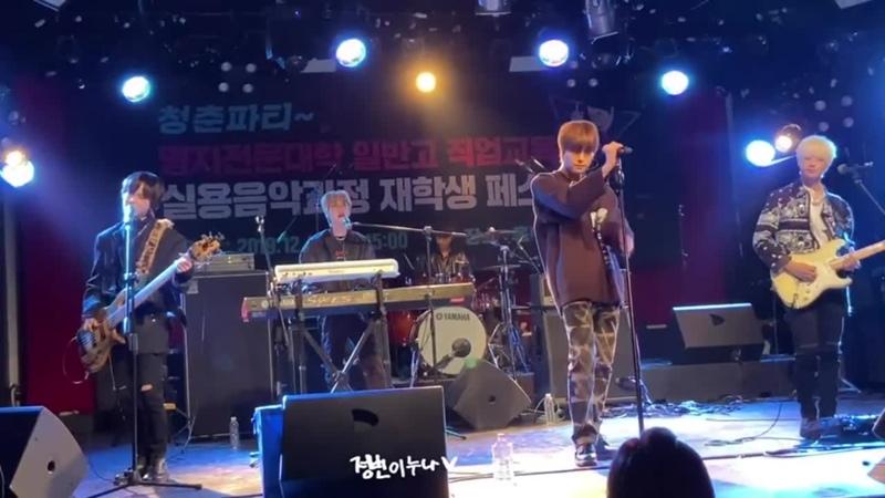 "Myongji University Onewe Performs With Song ""Regulus"""