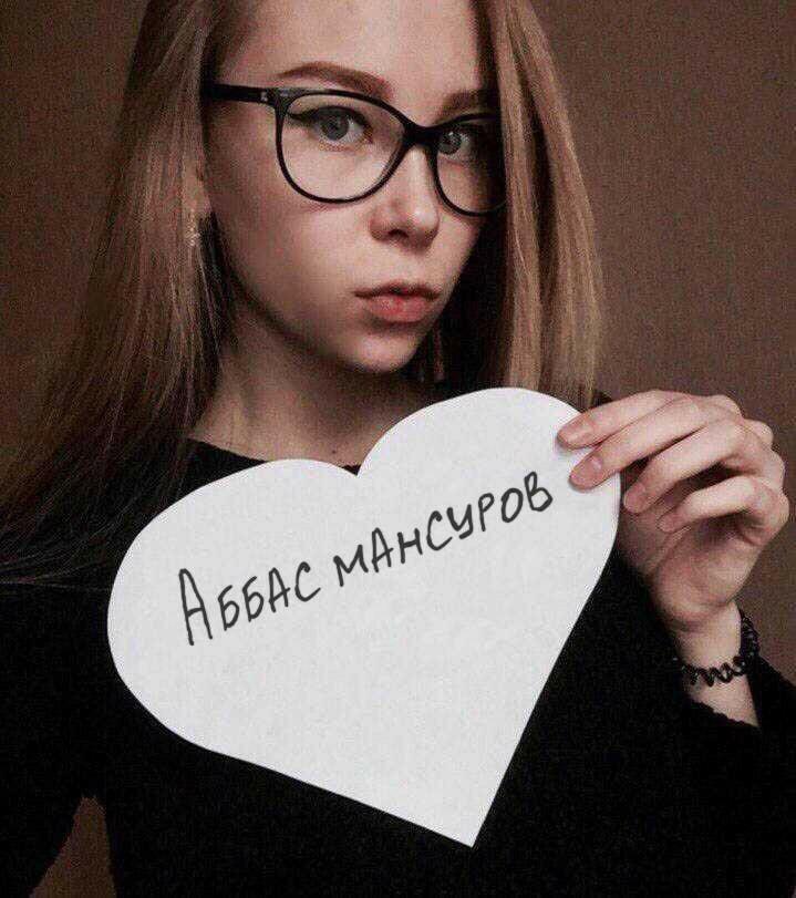Аббас, 22, Voronezh
