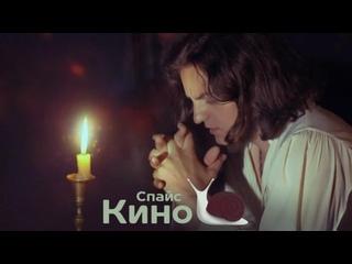 Обрыв (2020, Россия) драма; смотреть фильм/кино/трейлер онлайн КиноСпайс HD