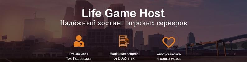узнать о регистрации домена сайта