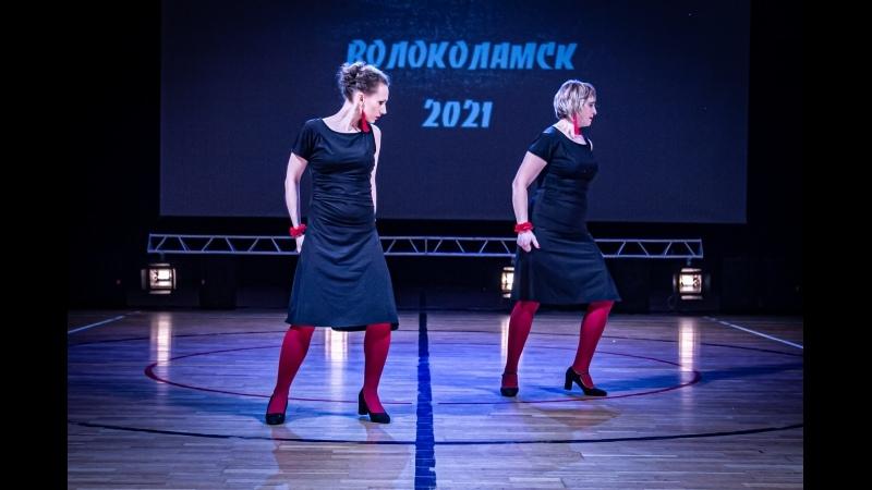 133 Dance Mode В ритме танго