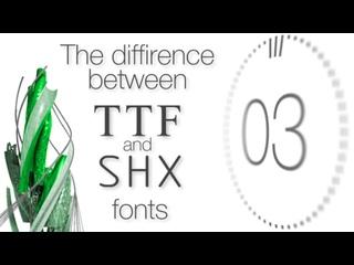 [Узнать за 60 секунд] 3. Отличие TTF и SHX шрифтов