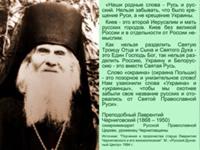 фото из альбома Святослава Демьяненко №16