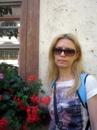 Фотоальбом Алины Фроловой