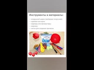 """Мастер-класс от Варвары Костомаровой, ученицы 5 """"А"""" класса нашей школы!"""