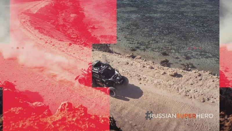 Ралли Дакар команда Сергея Карякина День 10