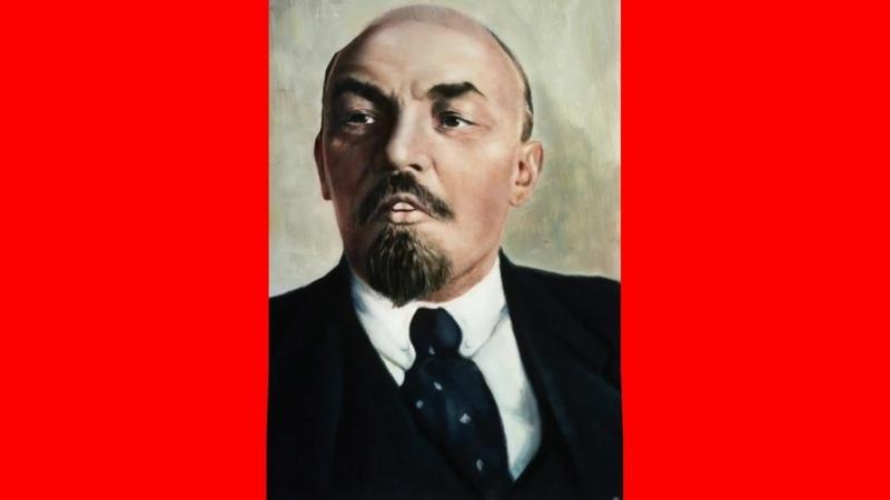 Оживший Ленин поёт песню