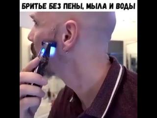Мужской триммер MICRO TOUCH SOLO
