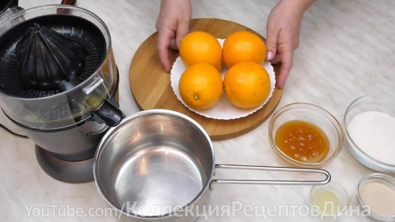 Сразу три рецепта домашнего мармелада Апельсиновый мармелад с желатином агар агаром и пектином