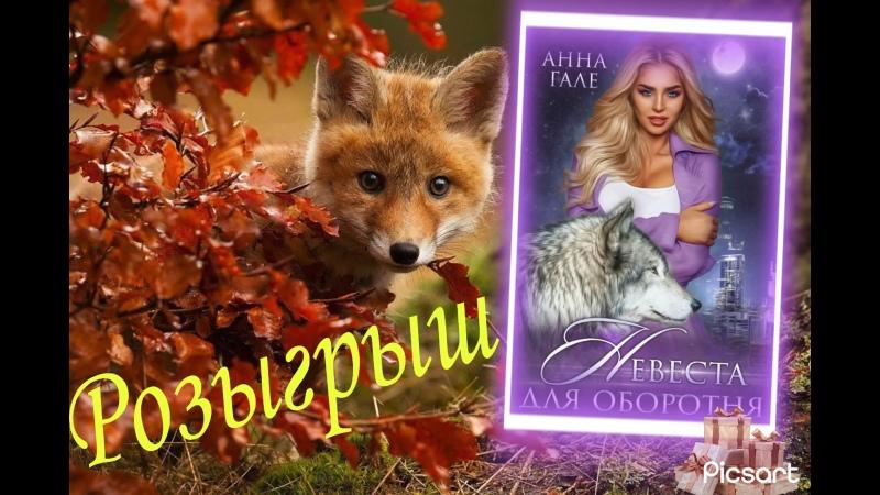 Видео от Елена Белильщикова Litnet