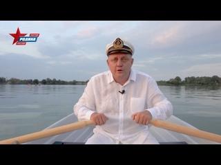 Видео от Блокнот Шахты