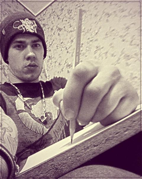 Кирилл Горб, 32 года, Кривой Рог, Украина