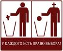 Личный фотоальбом Евгения Гарбузова