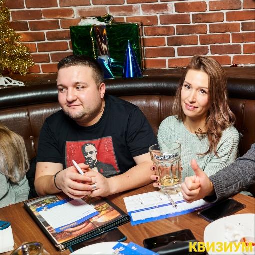 «09.01.2021 (Papa's Bar)» фото номер 99