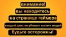 Фотоальбом Валентина Пономарёва