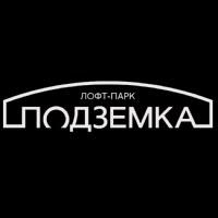 Логотип Лофт Парк Подземка