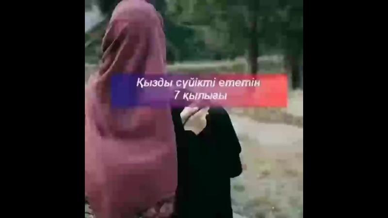 Қазақ қыздары- ибалы, салиқалы, өнегелі, тәрбиелі, иманға бері ( 640 X 640 ).mp4