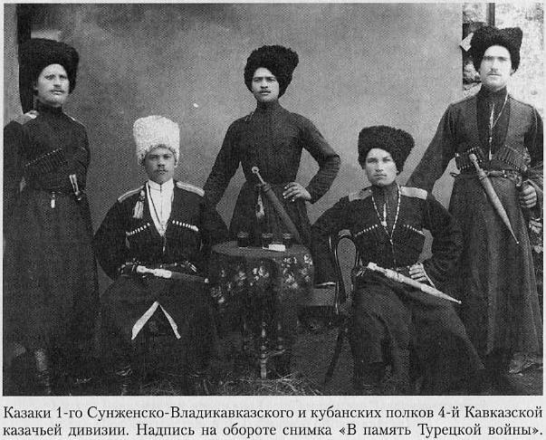 КАЗАКИ . Казать — телепатическое видение., изображение №3
