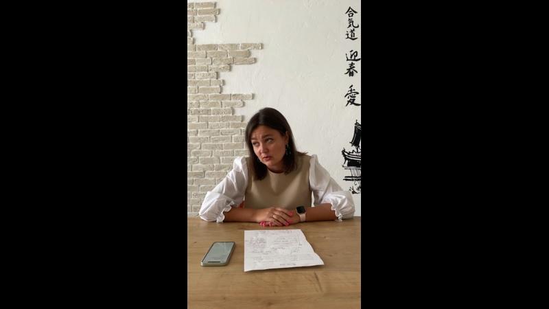 Видео от Маленький император китайский язык Челябинск