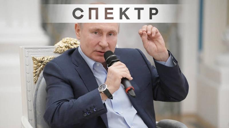 Букашка раздавить его не жалко Путин о склонении детей к суициду в интернете
